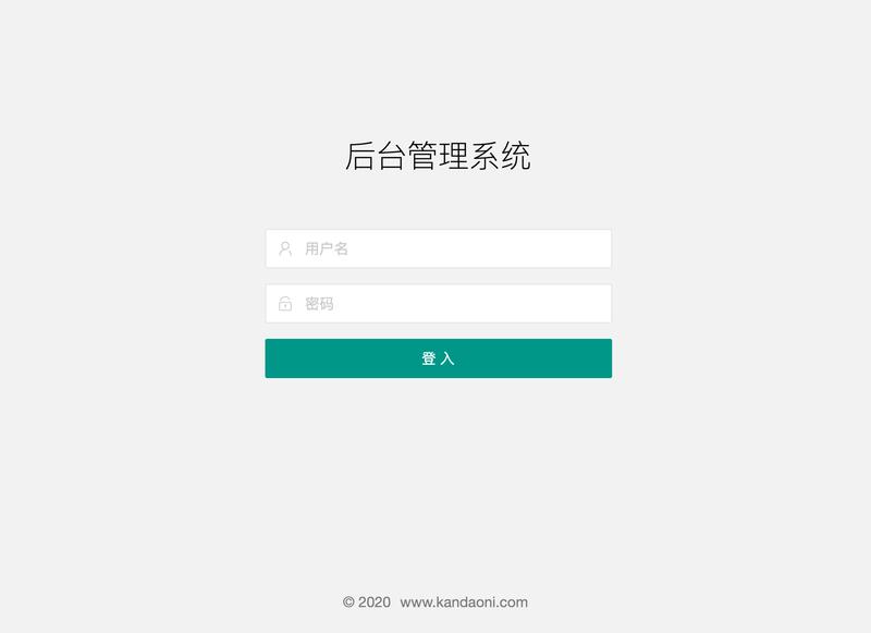admin-login